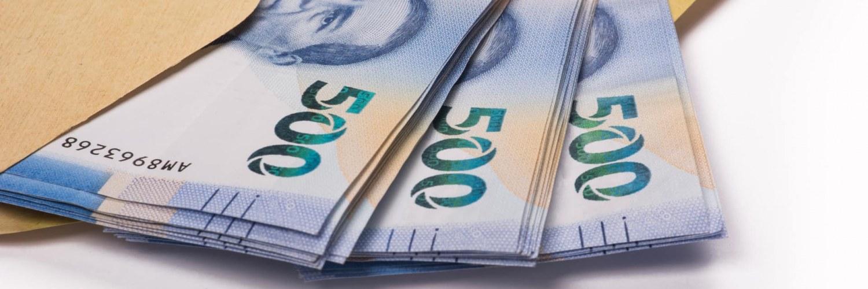 argent_pesos